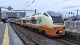 特急いなほ8号 E653系 豊栄発車