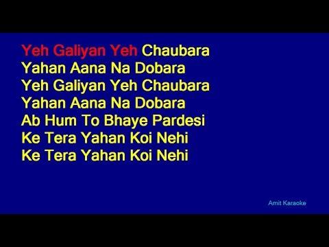 Ye Galiyan Ye Chaubara - Lata Mangeshkar Hindi Full Karaoke with Lyrics