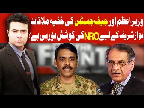 On The Front With Kamran Shahid - 28 March 2018 - Dunya News