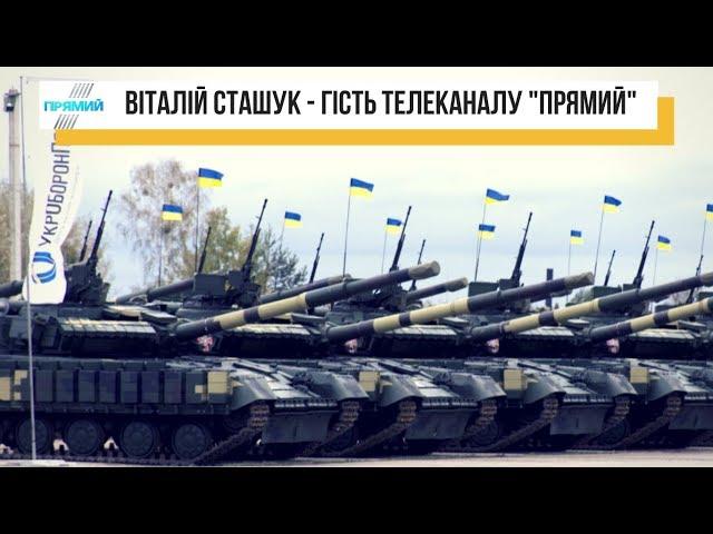 «Укроборонпрому» необхідні системні зміни