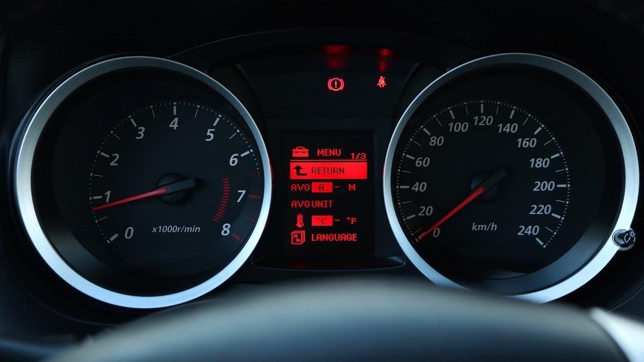 Mitsubishi Lancer - Multi-Information Display