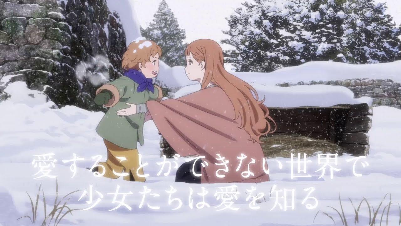 あにかべ アニメ壁紙 アニメ画像 情報サイト Part 4
