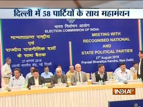 Election Commission calls all-party meeting today
