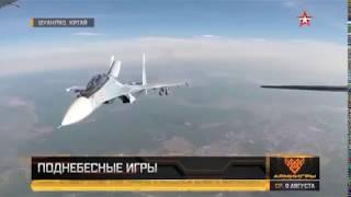 В финале конкурса    Авиадартс , который проходит в Китае, встретились российские и китайские пилоты