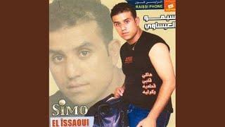Download Al Zin Bghat Eskayri