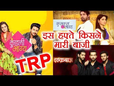 Kundali Bhagaya, Kumkum Bhagaya & other Top serials in TRP of this week; LATEST TRP Chart। FilmiBeat
