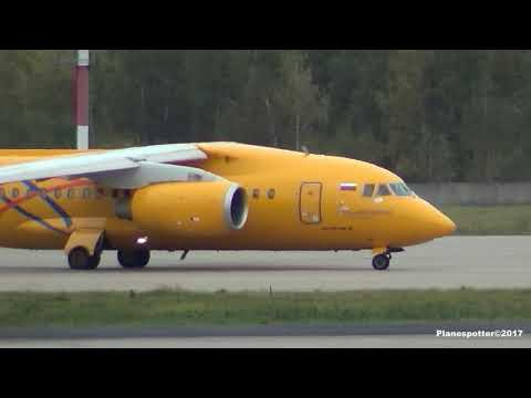 Antonov An-148 RA-61701 RA-61704 Saratov Airlines. АН-148 Саратовские авиалинии