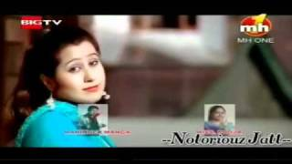 Pallavi Sharma - Good Morning - Gurvinder Brar _ Miss Pooja.flv