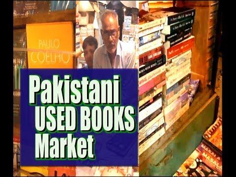 Books Market | Sunday Books Market| Education In Pakistan | Books Markets | Book Lovers | Kitab Mela