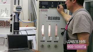 проверка качества окна REHAU, тестирование в лаборатории