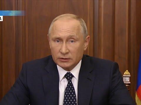 Почему Путин поддержал пенсионную реформу? Пякин В.В.