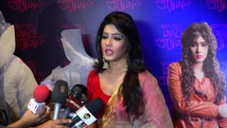 Mahiya Mahi Exclusive Interview মাহিয়া মাহির  আনকাট ইন্টার্ভিউ