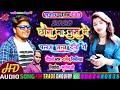 Mathili New Song ka Dharmendra Nirmaliya Chaura Mainash Mai Palash Sata Deto Ge Sunil Music B  Mp3 - Mp4 Download