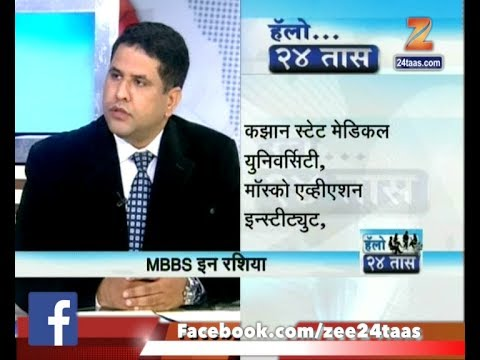 Hello 24 Taas | Dr Suhas Mane On MBBS In Russia | 14th July 2017