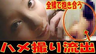 小泉麻耶のハメ撮り動画が流出!全裸でセックス衝撃スクープをフライデーされる!グラビアアイドルの闇!セックスの金額を暴露される 小泉麻耶 動画 2
