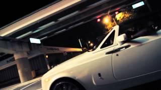 Trae - Inkredible Remix (ft. Rick Ross  Jadakiss) [BASS BOOSTED]