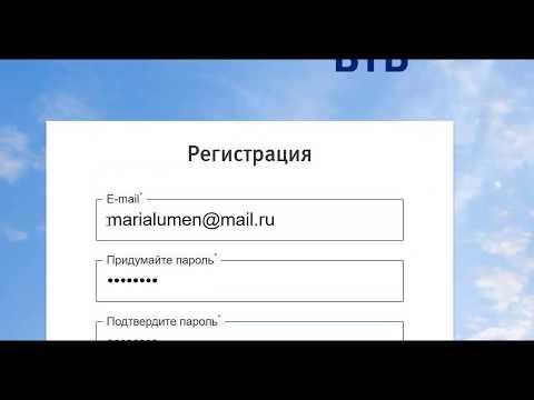 Как открыть личный кабинет акционера в ВТБ регистраторе?