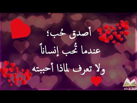 عبارات وحكم عن الحب وأقوي 13