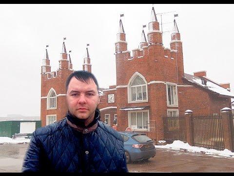 дом бристоль   купить дом киевское шоссе   дом новая москва   купить дом  поселок бристоль   Шибаев