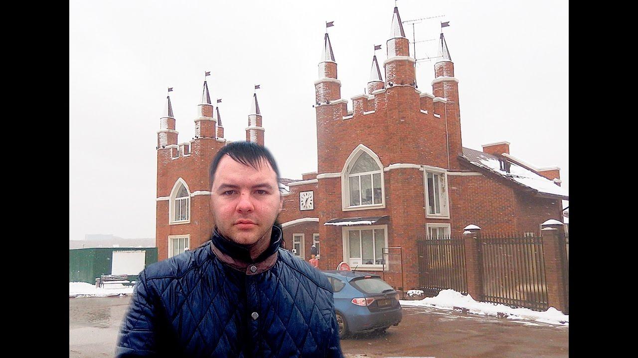Купить дом в Москве - YouTube