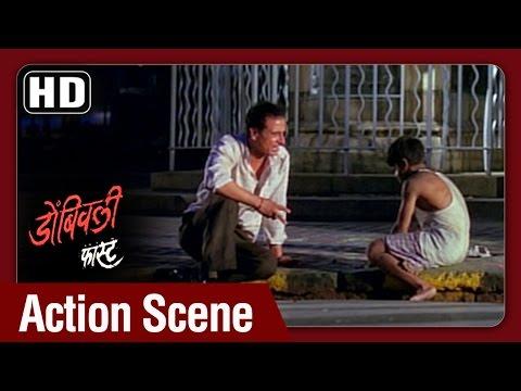 Dombivali Fast - Madhavs Resignation From Life - Sandeep Kulkarni Movies