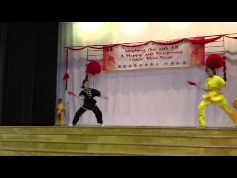 Pei Chun Wushu CNY Performance #2