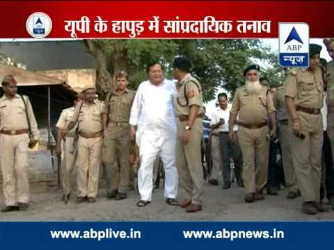 Communal Tension In UP's Hapur L Section 144 Imposed