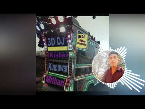 Haldi Lagegi Tel Chadega Dol Bajenge Bhabi Aawegi Mare Remix Dj Kishan Kumawat Mithari 7230862270