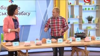как выбрать колбасу - Все буде добре - Выпуск 262 - 01.10.2013