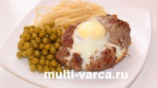 Котлеты из фарша с яйцом в мультиварке Редмонд, как приготовить вкусные жареные мясные котлеты