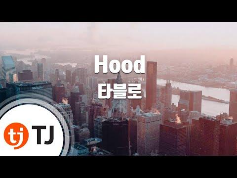 [TJ노래방] Hood - 타블로,Joey Bada$$ (Hood - Tablo,joey Bada$$) / TJ Karaoke