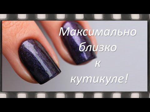 Как покрасить ногти - wikiHow