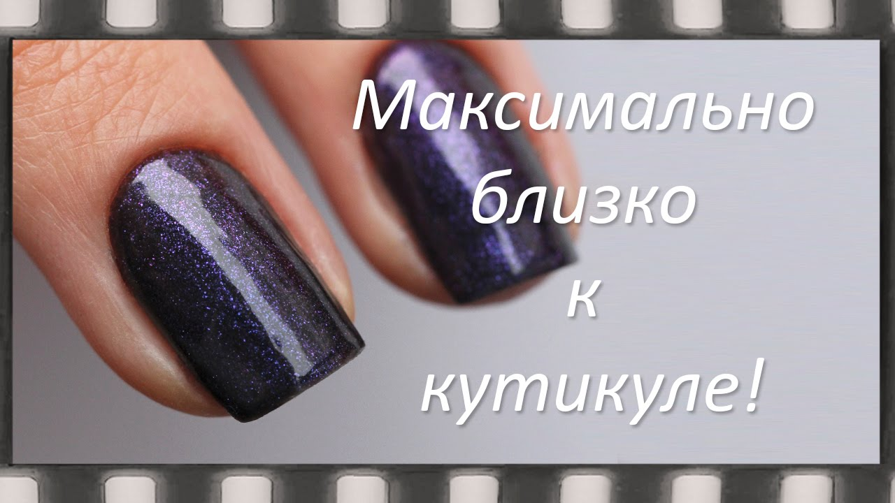 Ногти Дизайн Мастеров Фото