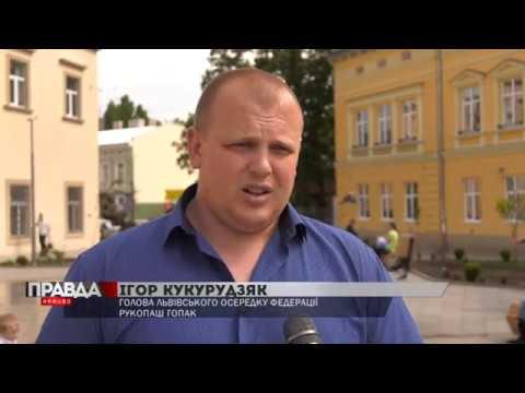 НТА - Незалежне телевізійне агентство: Парламентарі офіційно визнали такі види спорту, як бойовий гопак