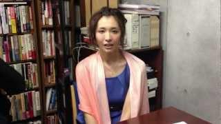 山崎真実:映画『さまよう獣』ぜひ見てください Mami Yamasami 山崎真実 動画 26