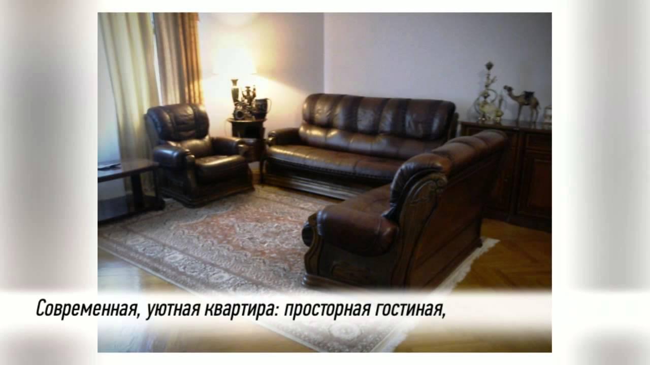 Снять квартиру в Москве. Снять четырехкомнатную квартира м ...