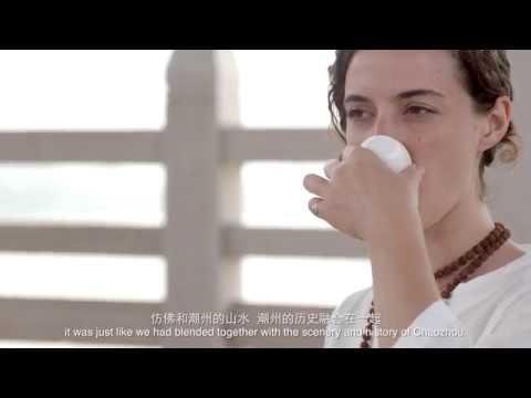 老外在中国Foreigners in China第39集:潮州问茶