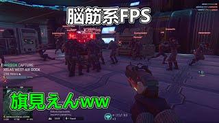 【PS4版 プラネットサイド2 実況】質より量や!脳筋系FPSの数でゴリ押しシーン【PlanetSide2】#2