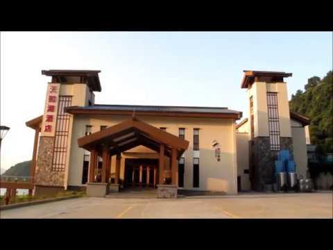 2017 11 12 英德天鵝湖渡假酒店,同時掌握即時價格和供應情況,還是有點小驚喜的。酒店離政府很近,四周很黑, 中國酒店優惠 - Hotels.com