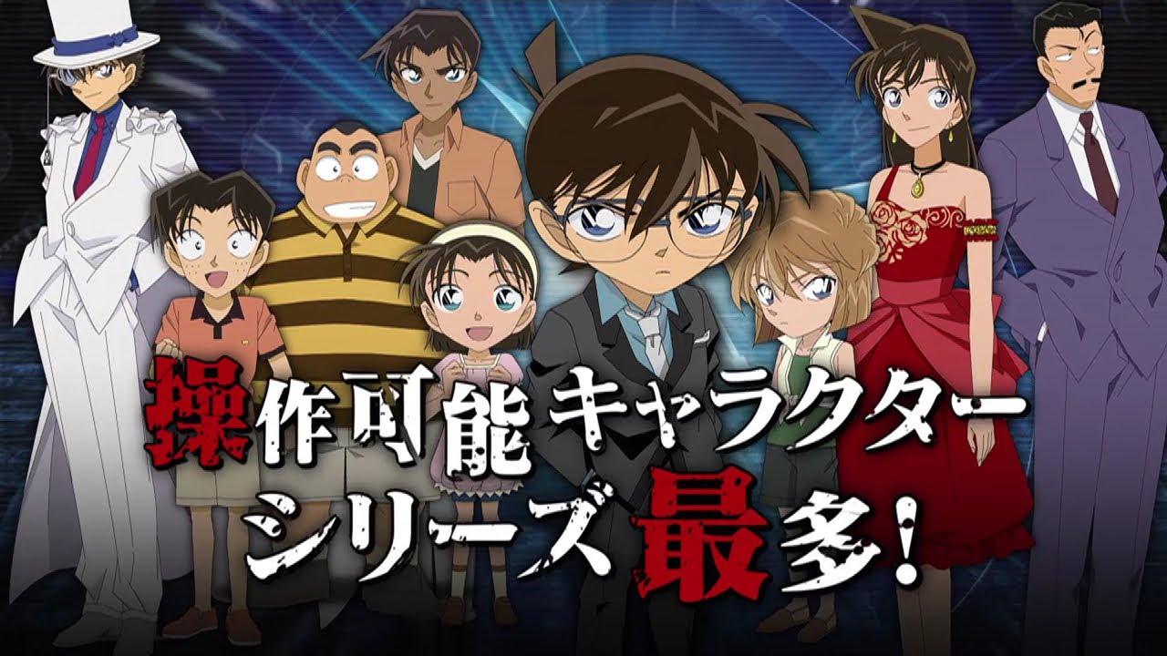告曲_名探偵コナンマリオネット交響曲本告PV(発売中)-YouTube