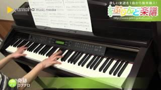 使用した楽譜はコチラ http://www.print-gakufu.com/score/detail/13114...