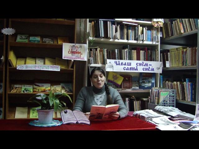 Изображение предпросмотра прочтения – ЮлияФедорова читает произведение «Детство» И.З.Сурикова