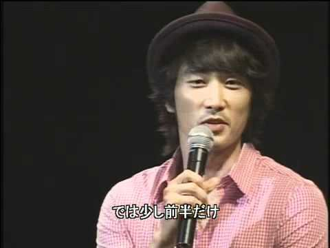 Song Seung Heon Park Yong Ha Love Song Youtube