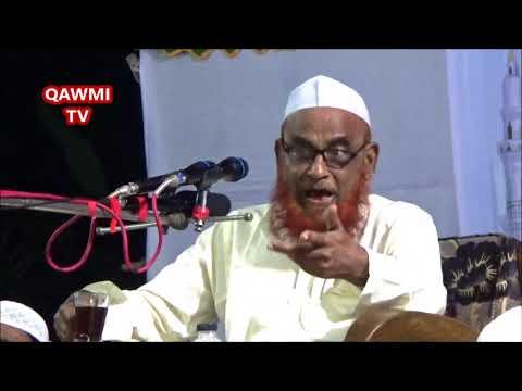 ঢাকা মীরের বাজার কাঁপালেন Bangla waz 2017 Allama Nurul Islam Olipuri