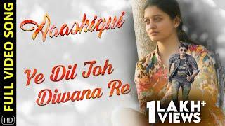 Ye Dil Toh Diwana Re | Full Song | Aaashiqui | Happy | Sidhant | Sonal | Saroj | Sthita