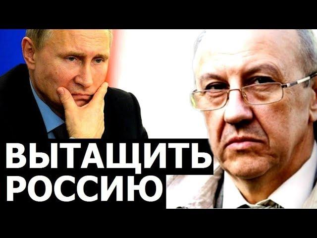 Андрей Фурсов: Субъект, который может вытащить Россию из ловушки