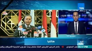 أخبار TeN - هشام عرفات وزير النقل: تطوير 5 آلاف كم من شبكات الطرق القديمة في مصر