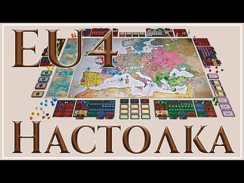 Настольная игра Europa Universalis The Price Of Power