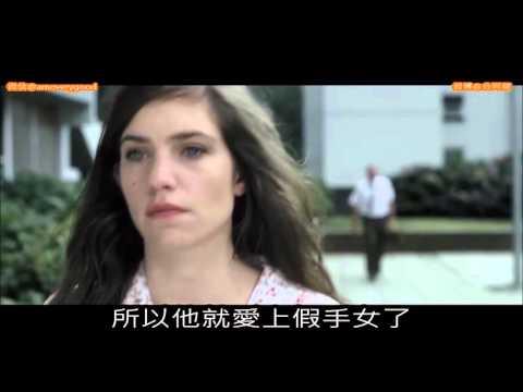 #242【谷阿莫】5分鐘看完2015電影《死期大公開 》