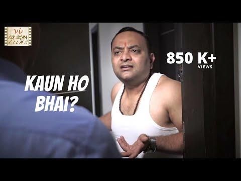 Kaun Ho Bhai? |  Hindi Comedy Short Film With A Message | Six Sigma Films